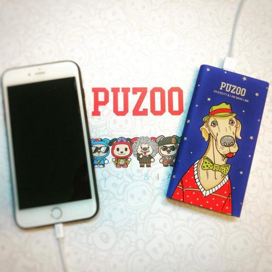 puzoo dog design phone power bank usb